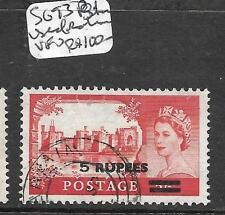 British P.O. In Eastern Arabia (P1002B) On Gb Qeii 5R/5/- Sg 93 Bahrain Cds Vfu