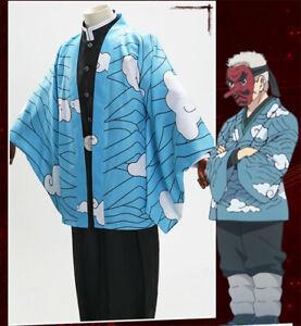 Demon Slayer Kimetsu no Yaiba Urokodaki Sakonji Cosplay Costume Kisatsuta Kimono