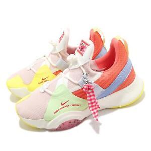 Nike Wmns SuperRep Groove Multi Color Orange Women Running Casual DJ5062-861