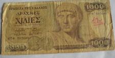 GRECE 1000 drachmes 1987