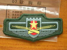 07's series China PLA Army Patch