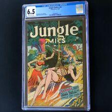 Jungle Comics #94 (1947) 💥 CGC 6.5 💥 Rare Kaanga Cover! Fiction House Comic