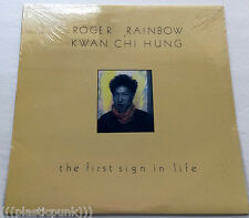 Roger Rainbow Kwan Chi Hung ~ The First Sign In Life SEALED LP Canada Hong Kong
