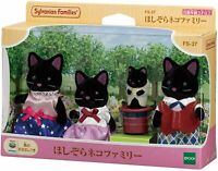 Epoch FS-37 Sylvanian Families Starry Sky Cat Family - Black