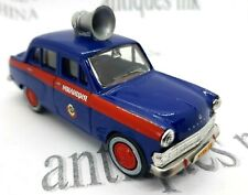 Moskvitch 403. POLICE USSR. Tantal. Made in Ussr 1:43! Diecast. Scale model.
