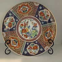 Vintage Asian Decorative 12in Plate Made In Japan