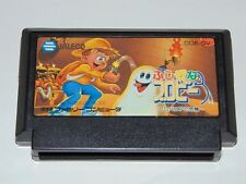 Famicom: A Boy and his BLOB DCE-OV (cartucho/cartridge)