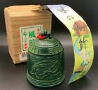 Japanese Furin Wind Chime  Nambu Cast Iron Green Lucky Dragon Made in Japan