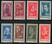 Romania 1947 MNH Mi 1048-1055 Sc B355-B362 Russian & Romanian best men **