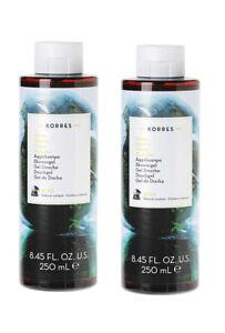 Lot 2x New KORRES Guava Hydrating Shower Gel 8.45oz Fruity Moisturizing
