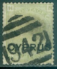 CYPRUS : 1880. Stanley Gibbons #4 VF, Used with neat Larnaca cancel. Cat £225+