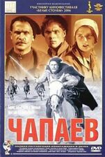 DVD  CHAPAEV RUSSIAN CIVIL WAR HISTORY with ENGLISH FRENCH SUBS