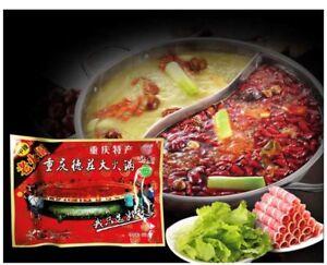 DeZhuang SPICY HotPot Seasoning, Hot Pot Soup Base 300g Per bag 德庄老火锅中辣火锅底料