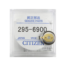ACCUMULATORE 295-69 295-6900 CTL920 CITIZEN PANASONIC CAPACITOR