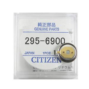 ACCUMULATORE 295-69 295-6900 CTL920 CITIZEN PANASONIC CAPACITOR