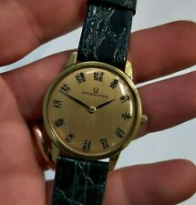 Extremely rare Universal Geneve manual wind Chinese characters dial watch