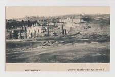 Thessaloniki,Greece,Bird's Eye View of the City,c.1909