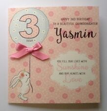 Personalised Bunny 1st Birthday Card Daughter Granddaughter 2nd 3rd 4th 5th 6th