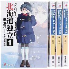 Gun Parade March 2K Hokkaido independence Vol.1-4 Japan Novel Complete Set F/S