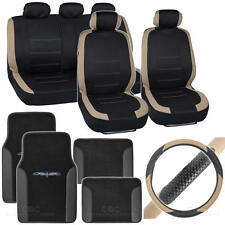 Auto Interior Set Car Seat Cover, Mat & Steering Wheel Cover - Black / Beige