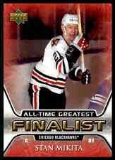 2005-06 Upper Deck Finalist Stan Mikita #14