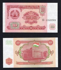 Tajikistan 10 rublei 1994 FDS/UNC  B-06