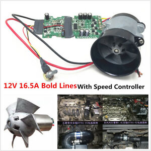 Universal 12V 16.5A Car Electric Turbine Power Turbo Charger Bold Lines With ESC