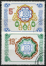 Bulgaria 1987 Sg#3480-1 New Year Cto Used Set #A84031