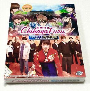 Chihayafuru (Season 123: VOL.1 - 74 End + Live Movie) ~ All Region ~ Brand New ~