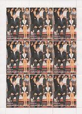 LADY DIANA PRINCESS OF WALES 1961-1997 REPUBLIQUE DU NIGER MNH STAMP SHEETLET