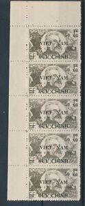[15089] Vietnam 1946 : 5x Good Very Fine Mint No Gum Stamp in Strip