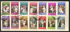 JORDAN PALESTINE 1964 14 STATIONS OF THE CROSS SET OF 14 ON FDC WITH JERUSALEM