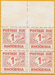 Rhodesia 1965 1d orange-red Postage Due marginal top block of 4 sg D8 MNH
