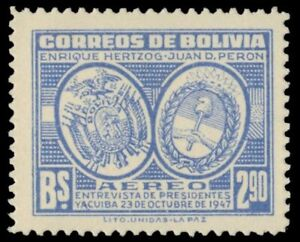 """BOLIVIA C118 - Argentinean State Visit """"Coats of Arms"""" (pf33817)"""