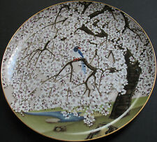 Vintage - Green Blue Brown Pink - Bird Tree Blossoms Decorative Plate Japan