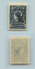 Armenia 🇦🇲 1919, SC 96 mint . d2866