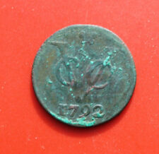 Países Bajos: VOC 1 Duit 1792, provincia de Holanda, # f 2327