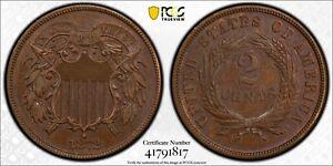 1872 PCGS & CAC PR63BN  2 Cent Piece