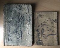 2 OLD JAPANESE BOOKS