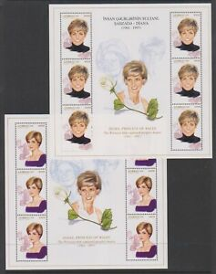 Azerbaijan - 1998, Diana Princess of Wales sheets x 2 - MNH - SG 431/2