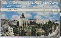 ISRAEL BEZEQ BEZEK PHONE CARD TELECARD 120 UNITS BASILICA OF THE ANNUNCIATION