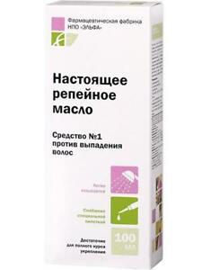 Real Burdock Oil with Hair Growth Activator Anti Hair Loss Elfa Pharm