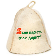 100% Sheep Wool Sauna Hat, Natural Felt Hat with Text in Russian