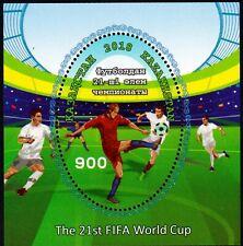 2018. Kazakhstan. 2018 World Cup Football. Soccer. S/sheet. MNH