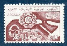 ALGERIA MNH 1975 SG663 10th Anniv of Arab Labour Organization