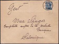 UFFICI ESTERO-SALONICCO 1913 - 1 p. SU 25 c. n. 4 USATO A KOS, RARITA'