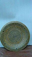ANTIQUE 18c ISLAMIC QAJAR COPPER INGRAVED  HANGING PLATE,INSCRIPTION