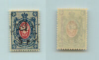 Armenia 1919 SC 140 mint . rtb3505