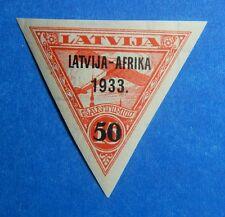 1933 LATVIA 50S SCOTT# C12 MICHEL # 223 UNUSED                           CS40064