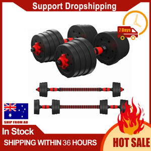 40KG Dumbbell Set Fitness Training Dumbell Adjustable Weight Lifting Training